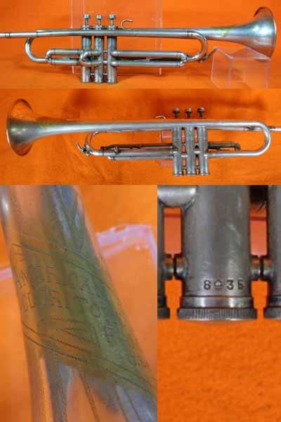 American Gloritone Trumpet